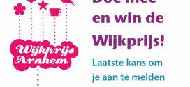 Wijkprijs 2016 – opgeven nog tot 25 juli!
